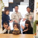 正田工建スタッフ 青野さん誕生日