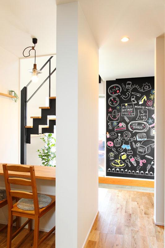 注文住宅 モデルルーム  黒板