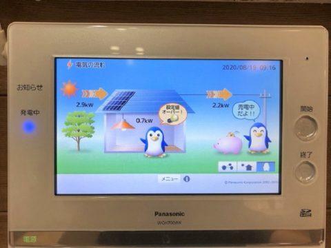 堺市北区大豆塚町 注文住宅 電気モニター