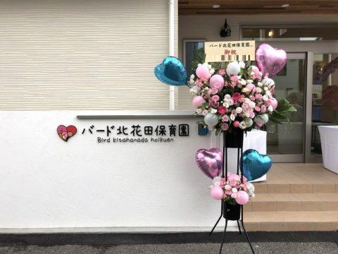 堺市北区大豆塚町 注文住宅 完成披露会
