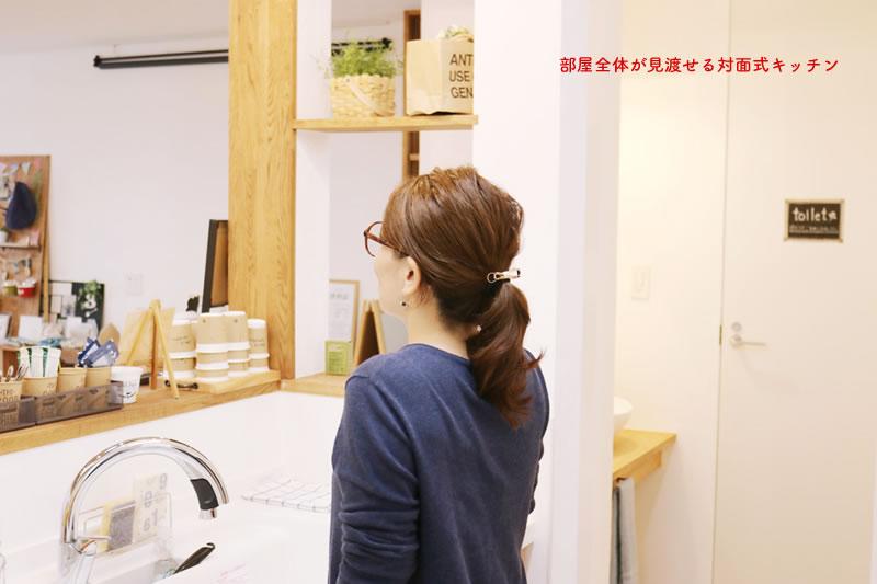 部屋全体を見渡せるキッチン