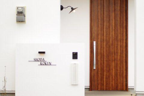 堺市北区大豆塚町 新築注文住宅 玄関ドア